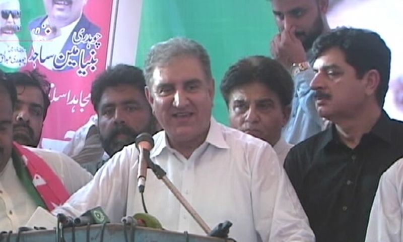 Foreign Minister Shah Mahmood Qureshi addresses a political gathering in Multan. — DawnNewsTV