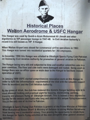 Plaque outside the Ultralight Sports Flying Club hangar
