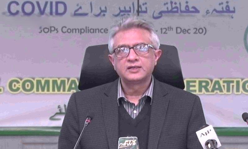 معاون خصوصی برائے صحت ڈاکٹر فیصل سلطان نے ویکسین کے حوالے سے منفی پراپیگنڈے کو مسترد کردیا— فائل فوٹو: ڈان نیوز