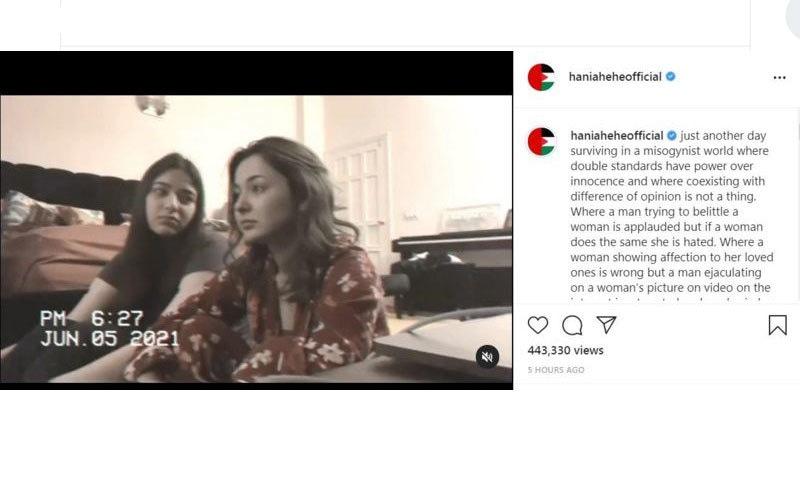 ہانیہ عامر نے لوگوں کی تنقید کو پدرشاہانہ سماج کا عکس قرار دیا تھا—اسکرین شاٹ