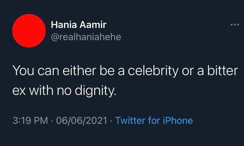 ہانیہ عامر نے عاصم اظہر سے نام لیے بغیر شکوہ بھی کیا—اسکرین شاٹ