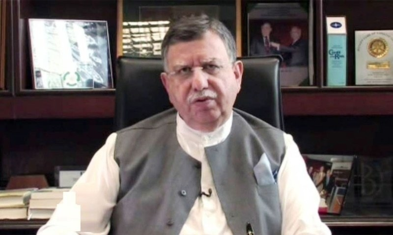 Shaukat Tarin says 'he did not make any mention of the US in connection to the IMF during interview with the Financial Times' — Photo courtesy Radio Pakistan/ File