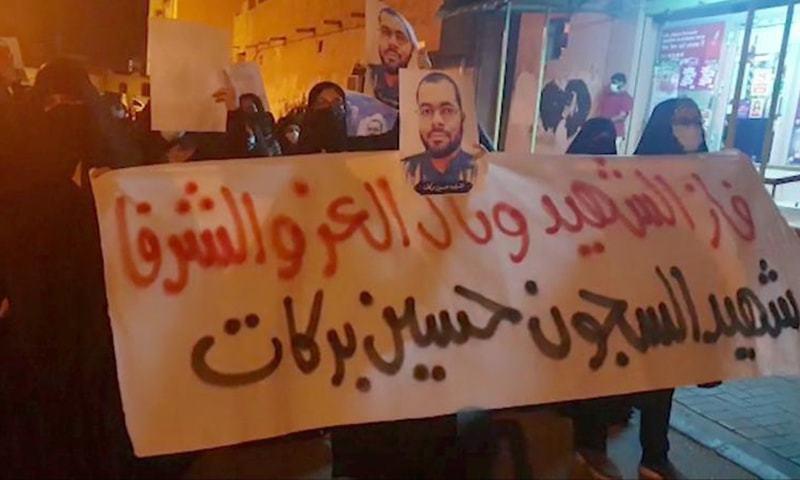 بدھ کو حسین برکات کی موت پر دیہہ گاؤں کی سڑکوں پر مظاہرین نے احتجاج کیا— فوٹو: