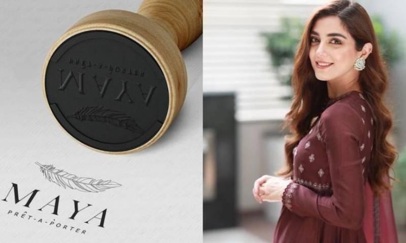 اداکارہ مایا علی اپنے نام سے منسوب ملبوسات جبکہ ایمن خان پرفیومز کا برانڈ لانچ کریں گی—فوٹو: انسٹاگرام