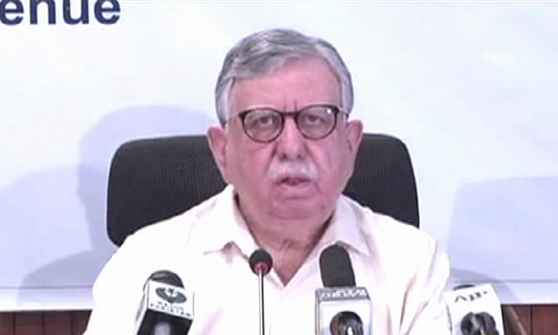 Finance Minister Shaukat Tarin speaks at the post-budget conference in Islamabad on Saturday. — DawnNewsTV