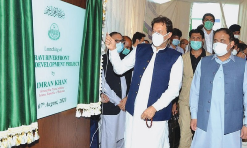In this Aug 2020 file photo, Prime Minister Imran Khan launches the Ravi Riverfront Urban Development Project | APP