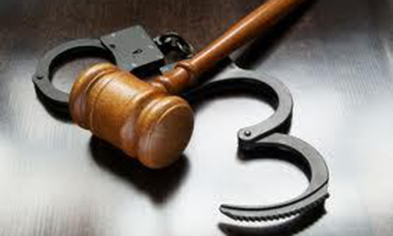 The counsel for the petitioners argued that there was no evidence on record against the petitioners other than the 'story concocted' by the complainant. Photo courtesy: pakistanilaws.com/File