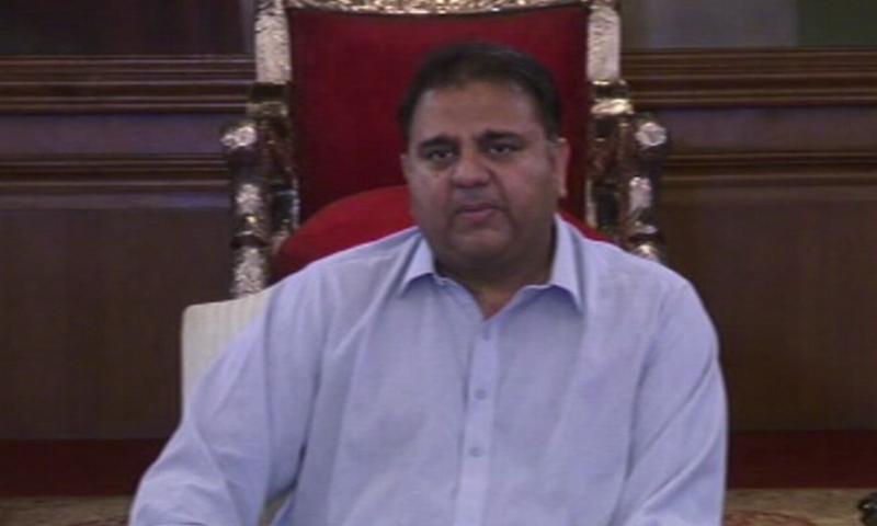 Information Minister Fawad Chaudhry speaks to the media in Karachi. — DawnNewsTV