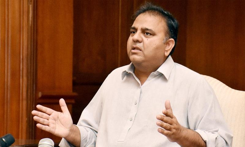فواد چوہدری کا 'سندھ میں آئینی بحران' پر سپریم کورٹ سے آرٹیکل 140-اے کے نفاذ کا مطالبہ