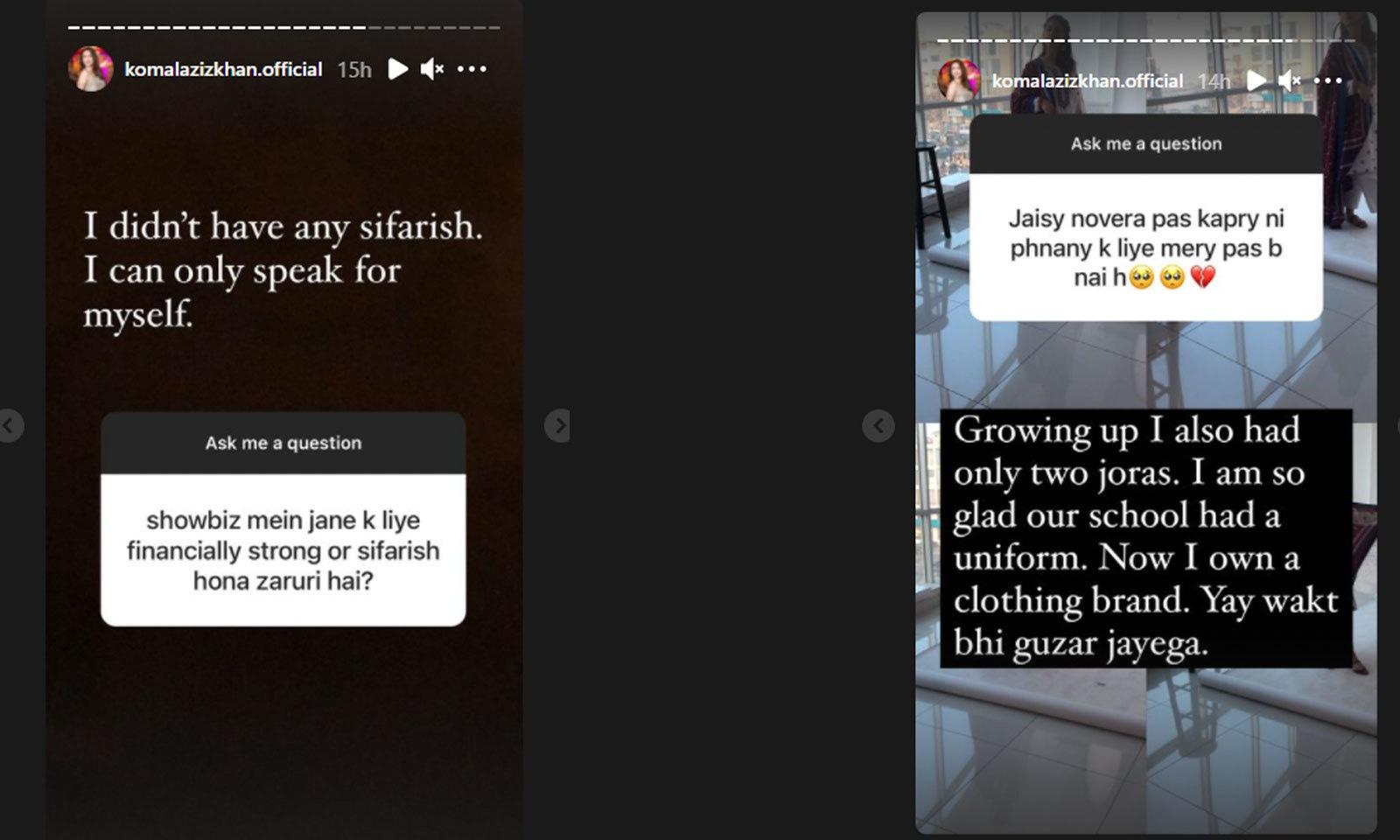 —اسکرین شاٹ