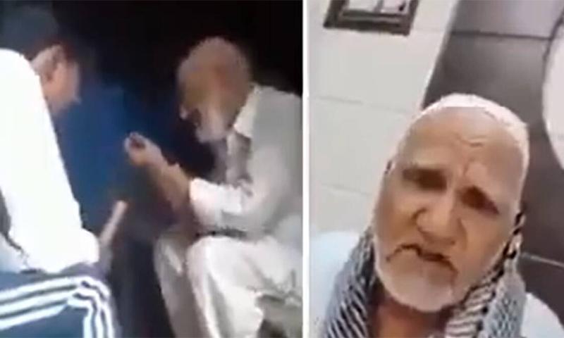بھارت: مسلمان بزرگ شہری کی زبردستی داڑھی کاٹنے والے ملزمان گرفتار
