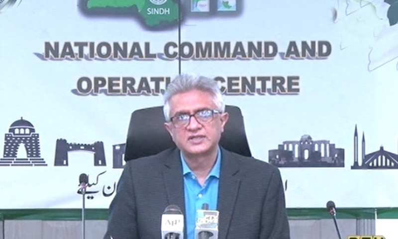 In this file photo, Special Assistant to the Prime Minister on Health Dr Faisal Sultan addresses a press conference. — DawnNewsTV/File