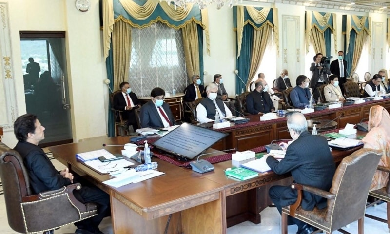 Prime Minister Imran Khan chairs a meeting of the Council of Common Interests in Islamabad on June 17. — Photo courtesy Radio Pakistan