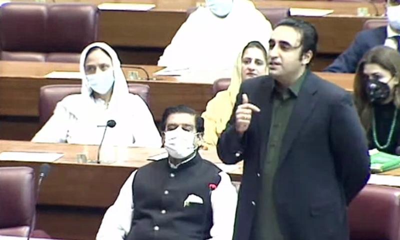 Bilawal Bhutto-Zardari addresses NA session on Friday. — DawnNewsTV