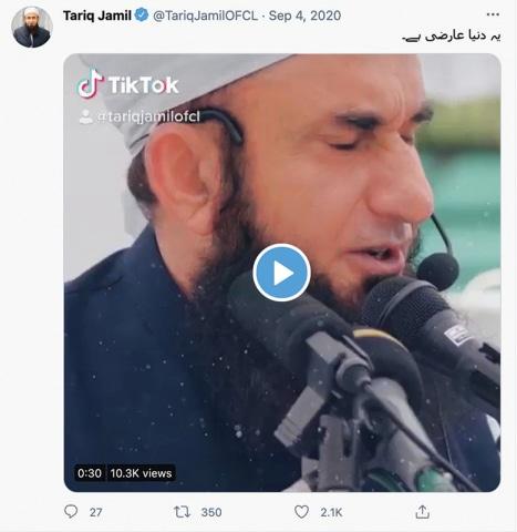 A screengrab from Maulana Tariq Jamil's TikTok page
