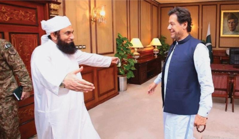 Tariq Jamil meets Prime Minister Imran Khan | Tariq Jamil Official, Twitter