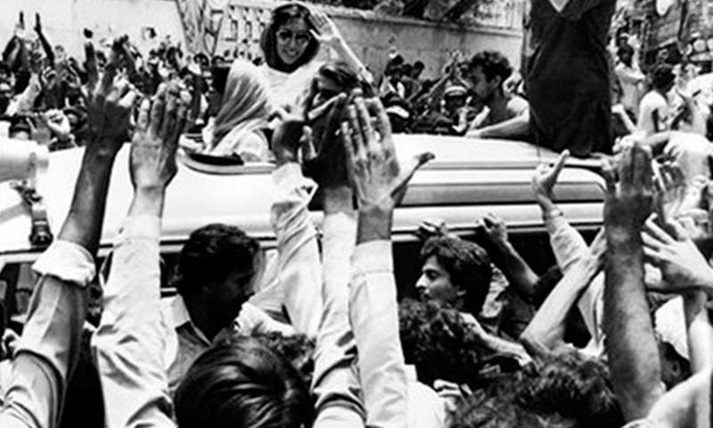 اپریل 1986ء میں بےنظیر بھٹو کی وطن واپسی کا منظر