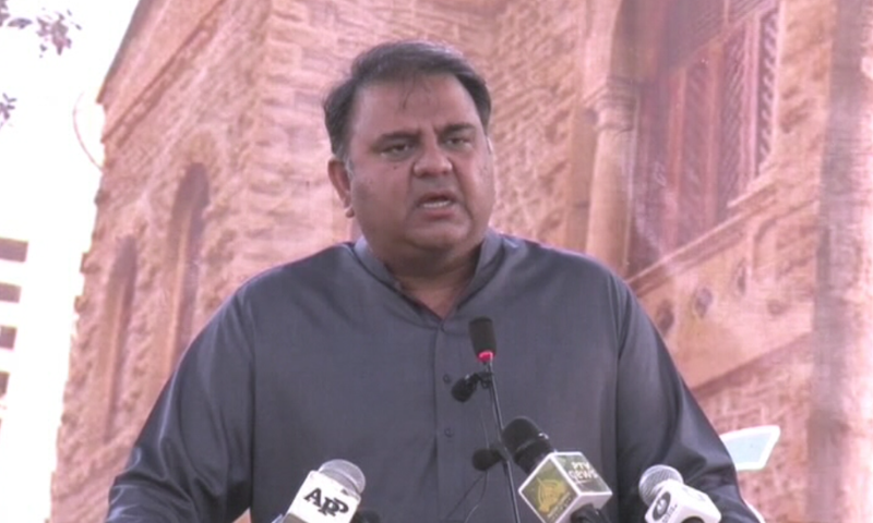 Federal Information and Broadcasting Minister Fawad Chaudhry addresses a press conference in Karachi. — DawnNewsTV
