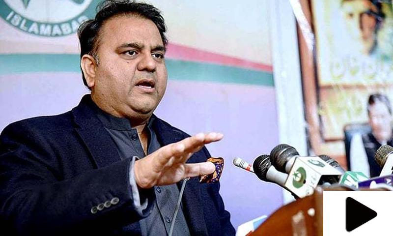 'سندھ میں اگلی حکومت پی ٹی آئی کی ہوگی'