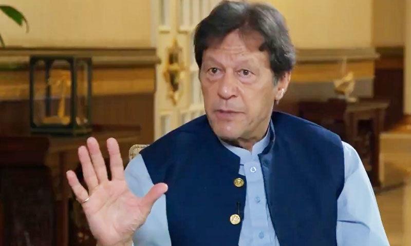 وزیر اعظم نے مذکورہ انٹرویو میں کئی اہم سیاسی معاملات پر بھی بات کی—اسکرین شاٹ