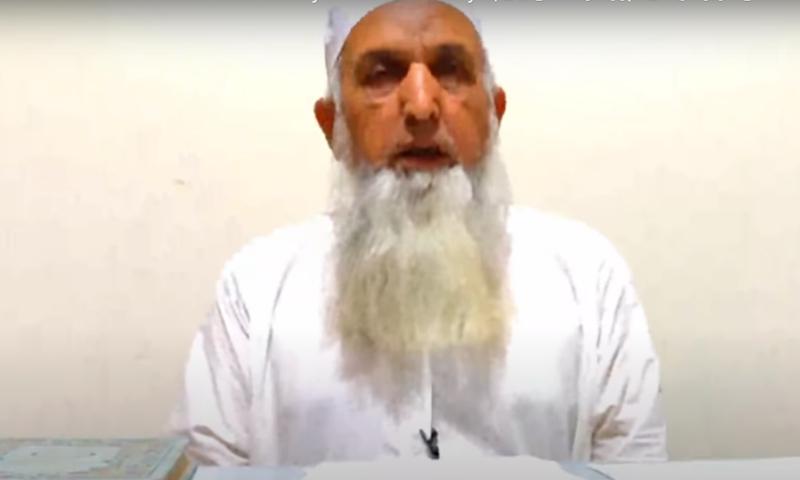 پولیس نے مفتی عزیزالرحمٰن کو گزشتہ روز میانوالی سے گرفتار کیا تھا—فوٹو: ڈان نیوز
