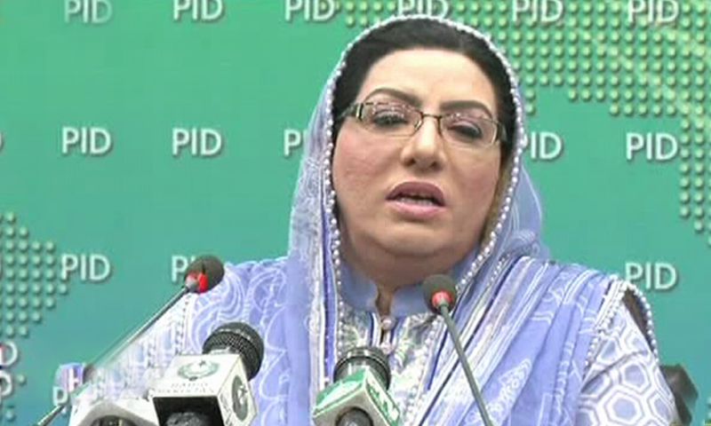 Special Assistant to the Chief Minister on Information Dr Firdous Ashiq Awan has said that all hurdles affecting the development of cordial relations between the government and journalist community will be removed. — DawnNewsTV