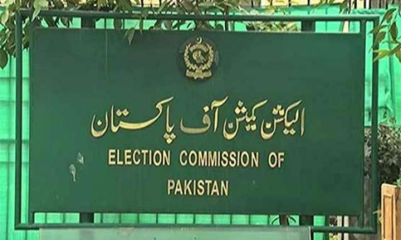 According to the ECP press release, explanation was sought from the PML-N parliamentarians that why they violated election code of conduct by participating in the election campaign of PML-N candidate Chaudhry Tariq Akhtar Subhani.  — Photo courtesy Radio Pakistan/File