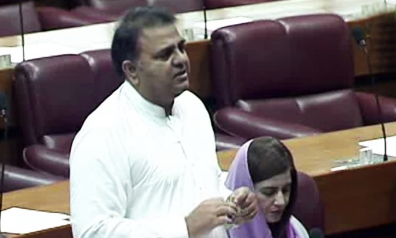 Federal Information and Broadcasting Minister Fawad Chaudhry addresses a National Assembly session on Tuesday. — DawnNewsTv