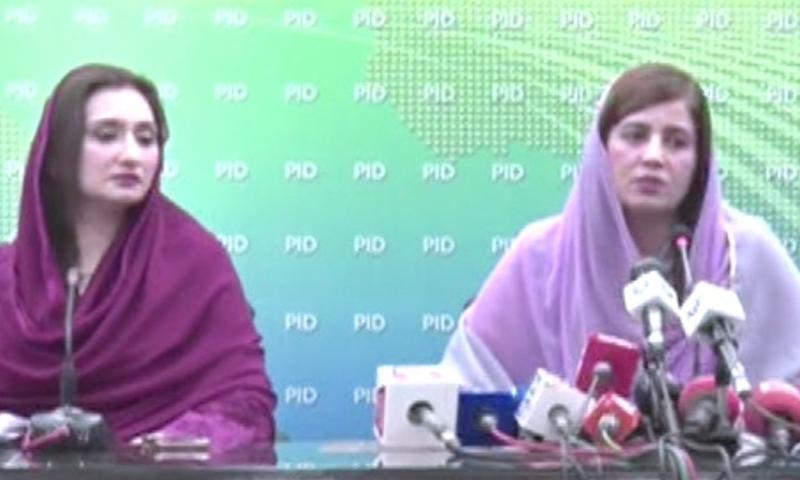 Minister of State for Climate Change Zartaj Gul (right) speaks alongside Parliamentary secretary for law Maleeka Bokhari. — DawnNewsTV