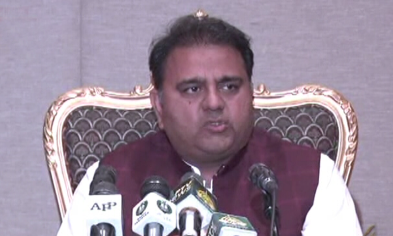Fawad Chaudhry says the election commission is not entitled to raise questions on laws passed by the parliament. — DawnNewsTV