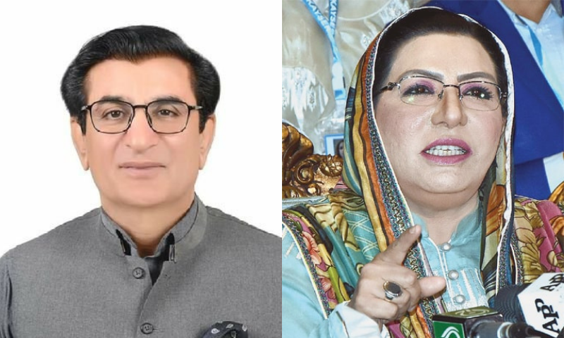 This combination file photo shows PPP MNA Qadir Khan Mandokhel (L) and Special Assistant to the Punjab Chief Minister Firdous Ashiq Awan (R). — APP/Twitter