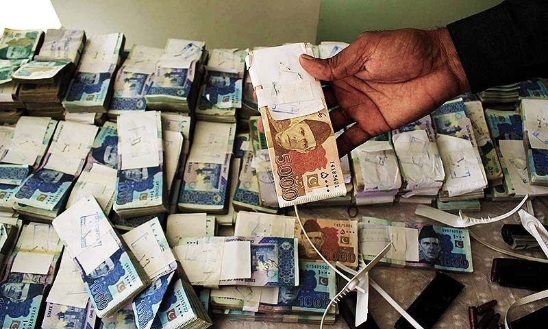 Armed robbers looted Rs50.3 million from National Bank of Pakistan's (NBP) Nokundi area branch in Chagai district on Tuesday. — PPI/File