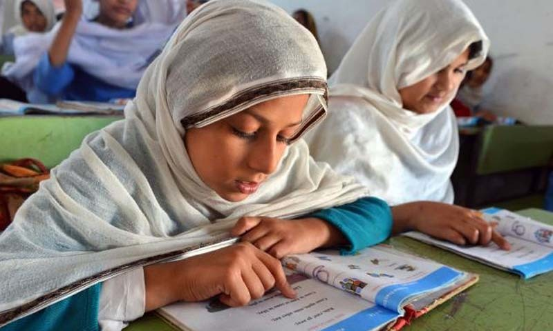 Formulation of the single national curriculum (SNC) is a historic initiative, introduced to eliminate Pakistan's long standing class-based education system, according to a statement issued by the Ministry of Education. — AFP/File