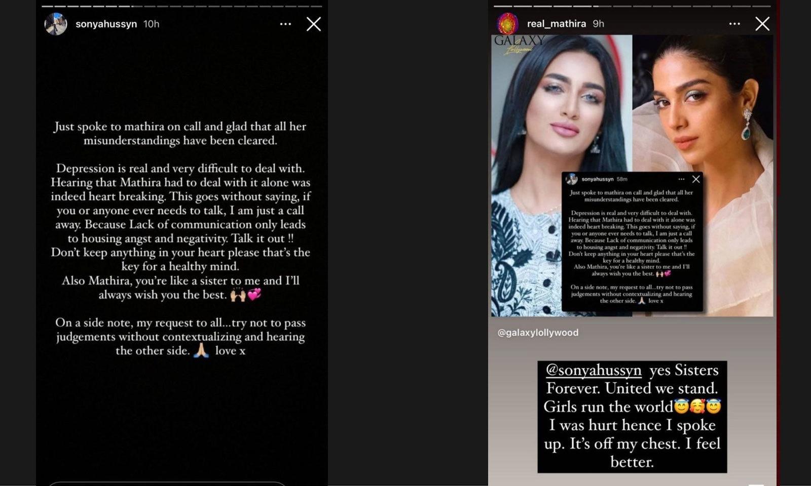 سونیا حسین نے بتایا کہ انہوں نے متھیرا سے فون پر بات کی—اسکرین شاٹ