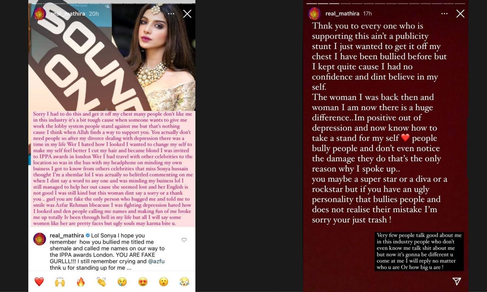 متھیرا نے انسٹاگرام اسٹوریز میں بتایا کہ ماضی میں سونیا حسین ان کے لیے نامناسب زبان استعمال کر چکی ہیں—اسکرین شاٹ