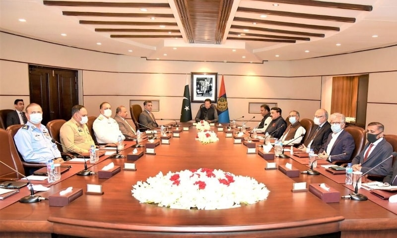 Prime Minister Imran Khan on Wednesday presided over the inaugural session of the committee at the Inter-Services Intelligence (ISI) headquarters. — Photo courtesy PMO