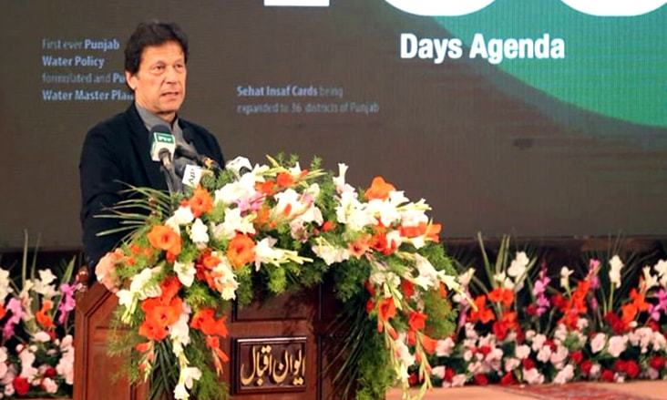 In this file photo, PM Imran Khan addresses a ceremony in Lahore to highlight the performance of the Punjab government in the first 100 days. — PID/File