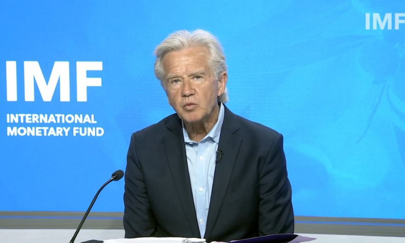 International Monetary Fund (IMF) spokesperson declined to say if disbursements under the programme had been halted. — Photo courtesy IMF website/File