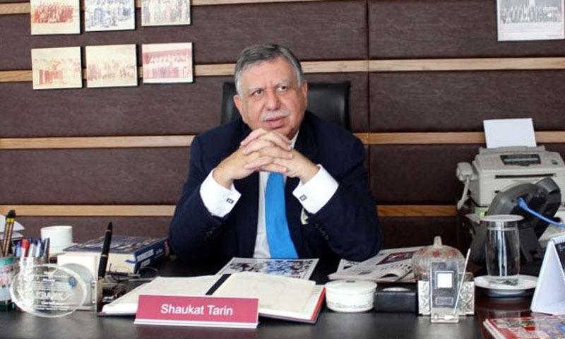 وزیر خزانہ شوکت ترین—فائل فوٹو: ریڈیو پاکستان