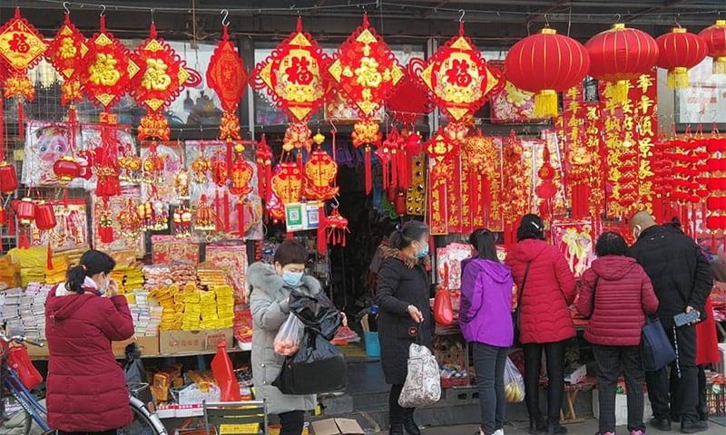 یہ سال کا وہ وقت ہوتا ہے جب پورا چین چھٹی پر چلا جاتا ہے—تحریم عظیم