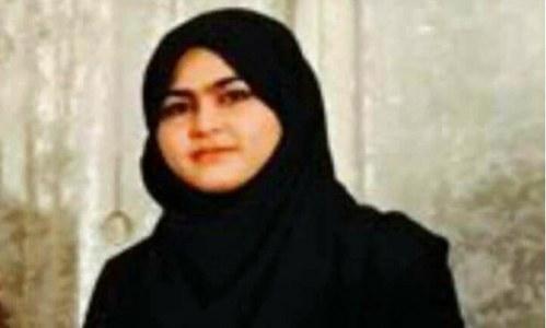 This file photo shows Asma Rani.