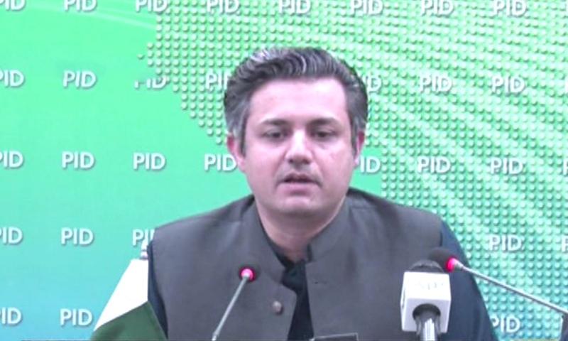 Energy Minister Hammad Azhar addresses the media in Islamabad on Saturday. — DawnNewsTV