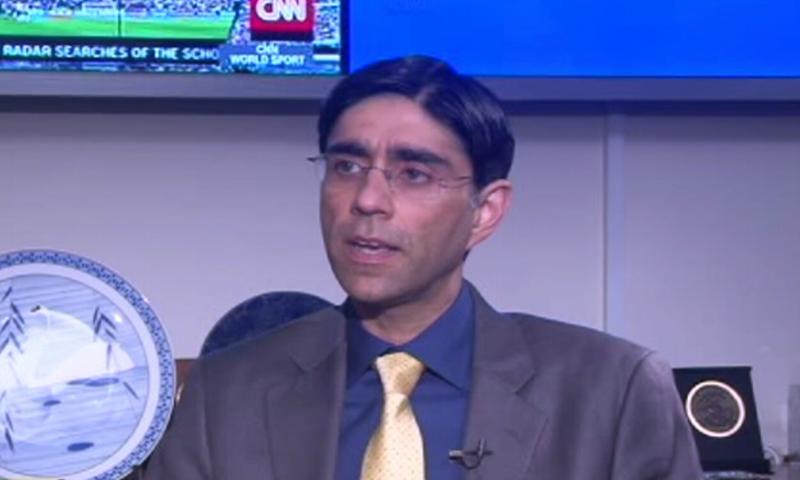 افغان طالبان سے ملاقات پر بھارت کو شرم آنی چاہیے، مشیر قومی سلامتی