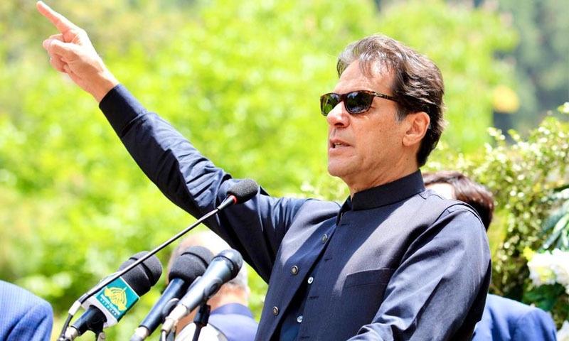 دباؤ ڈال کر پاکستان اور چین کے تعلقات کو تبدیل نہیں کیا جاسکتا، وزیراعظم