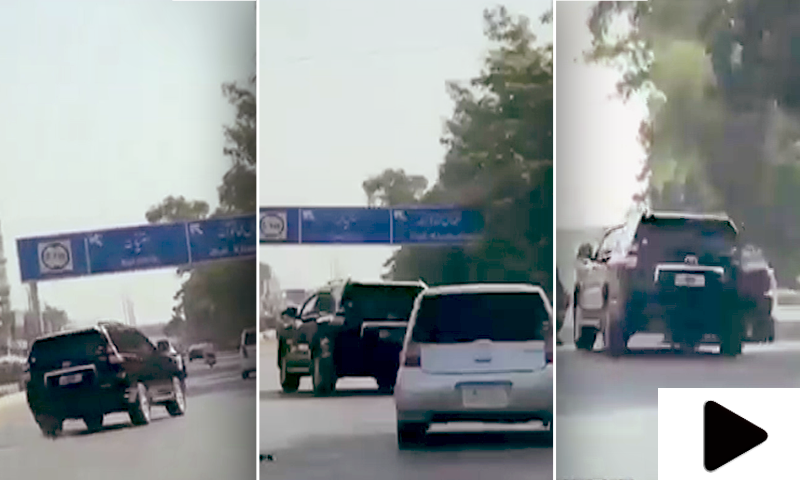 خطرناک ڈرائیونگ کرکے شہریوں کو پریشان کرنے والا شخص گرفتار