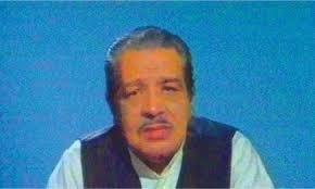 برہان الدین حسن