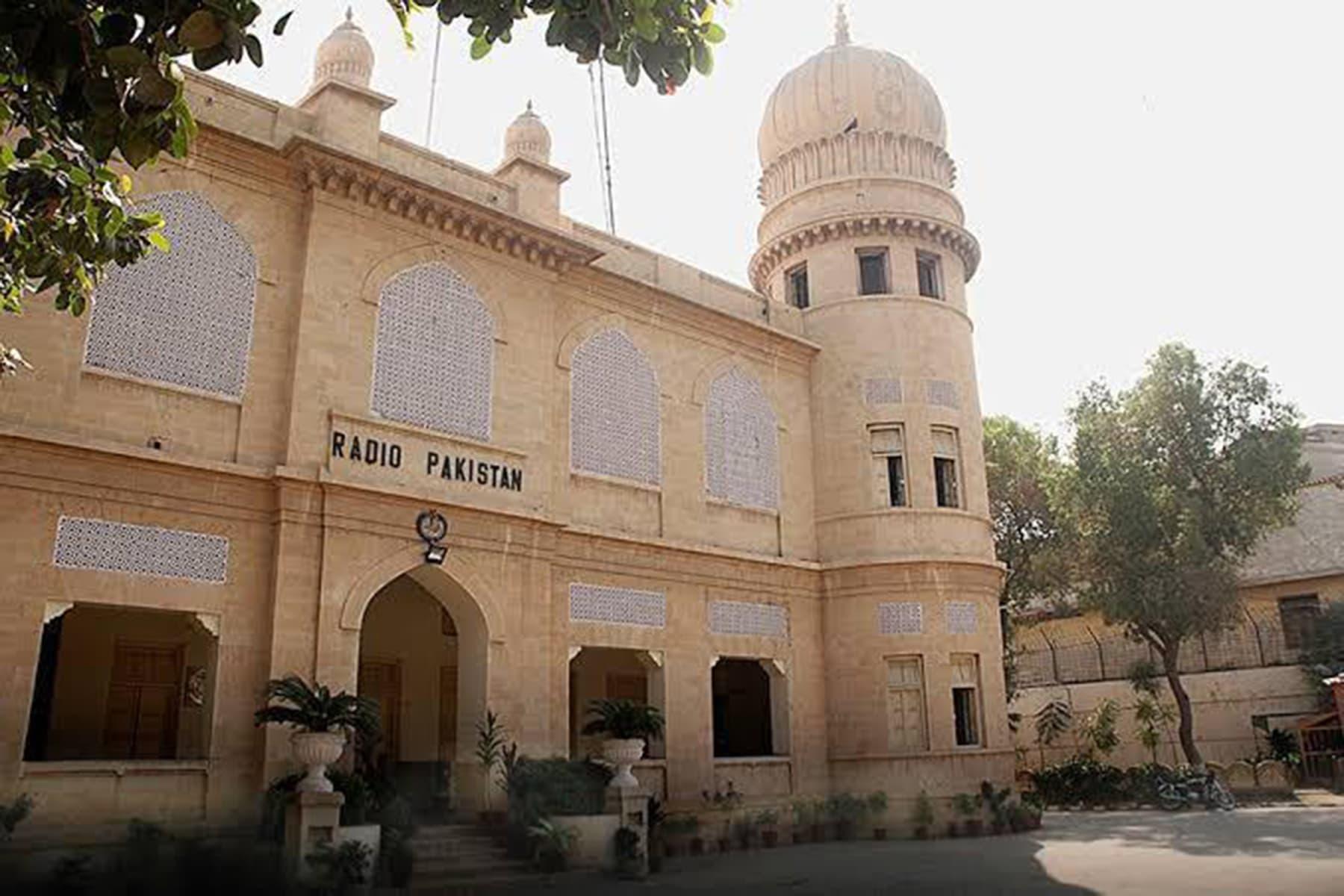 ریڈیو پاکستان کراچی