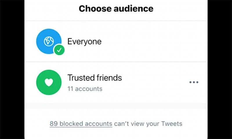 ٹوئٹر کا آپ کو صرف دوستوں کو ٹوئٹ کرنے کی سہولت فراہم کرنے پر غور