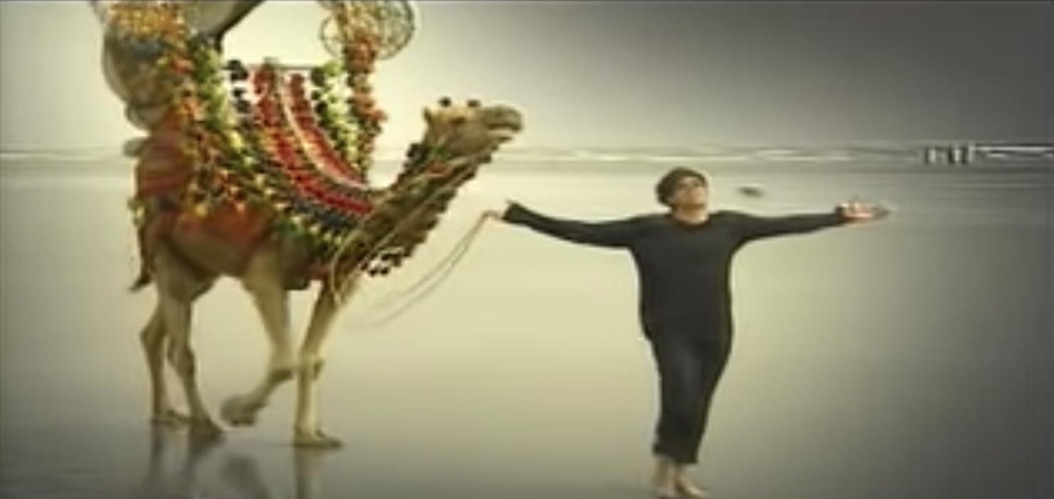A screengrab from Junaid Jamshed's 'Na Tu Aayegi'