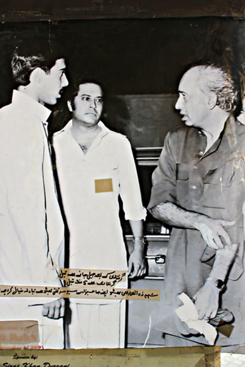 گرفتاری کے بعد ذوالفقار علی بھٹو کی تصویر